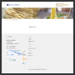 株式会社山口製麺 商品ご案内