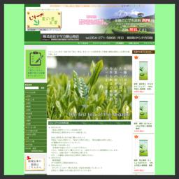 お茶処静岡よりおいしいお茶を全国へお届け致します。当店では「安心・安全」をモットーに自信を持って皆様へ静岡のおいしいお茶を提供していきたいと考えております。