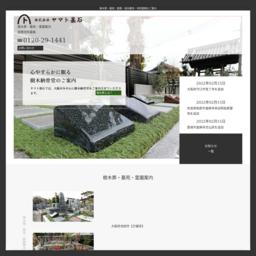 霊園-墓地・大阪【ヤマト墓石】