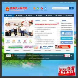 阳春市教育局_网站百科