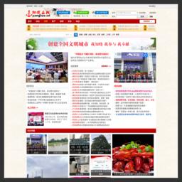 www.yangluo.cn的网站截图