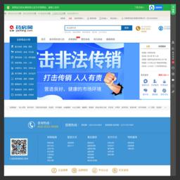 www.yaofang.cn的网站截图