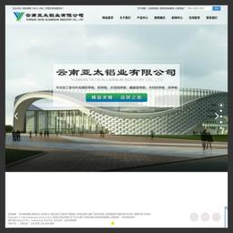 云南铝单板_昆明铝单板幕墙_云南铝板厂-云南亚太铝业有限公司的网站缩略图