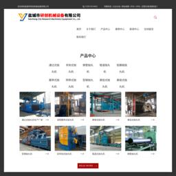 抛丸机厂家_抛丸机生产厂家_通过式抛丸清理机-盐城市研创机械设备有限公司