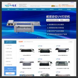 万能uv平板打印机|uv打印机厂家-深圳市越达彩印科技有