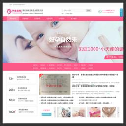 泰國試管嬰兒費用