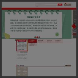 网站 也买酒(www.yesmywine.com) 的缩略图