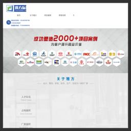 郑州标牌厂家,导视系统设计,标识标牌制作,指示牌,专业品牌导视项目服务商-河南雅方标牌有限公司