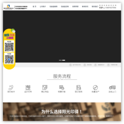 北京礼盒包装设计印刷