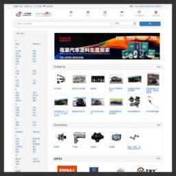 一马汽配网-汽车配件行业--的网站缩略图