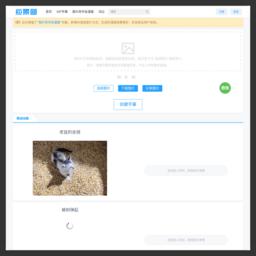 在线GIF动图表情字幕制作工具 - 应景图_www.yingjingtu.com