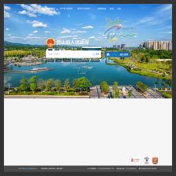 营山县人民政府