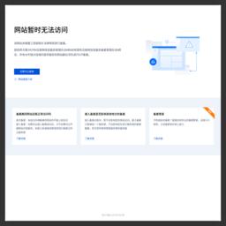 深圳SEO網站截圖