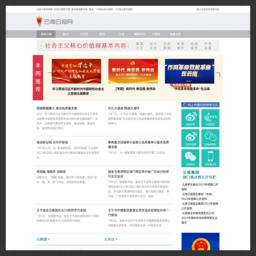 云南日报网