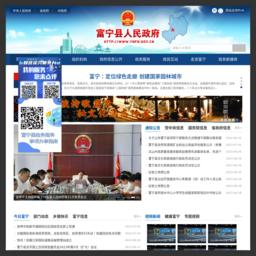 富宁县政务网