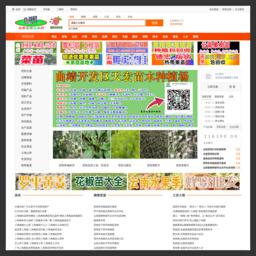 云南鑫燎三农网_云南农业信息发布平台_云南专业的农业网