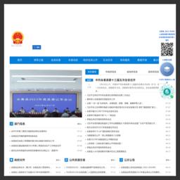 永善县人民政府网