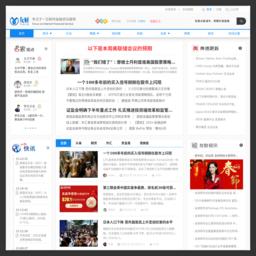 外汇交易_外汇平台_网站百科