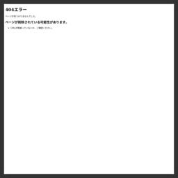 遺品整理・不用品回収の横須賀遺品整理サポート