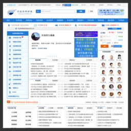 名师讲座_网站百科