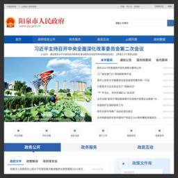 阳泉市政府网站
