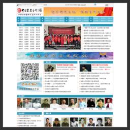 中国书画艺术网