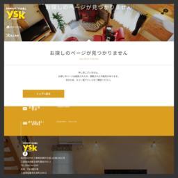 美容院ALIVIO(アリビオ)公式サイト