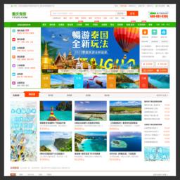 重庆中国青年旅行