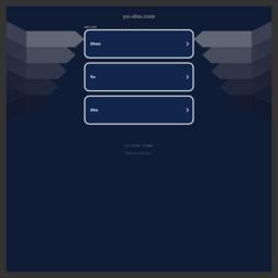 ポスティング東京 埼玉 群馬