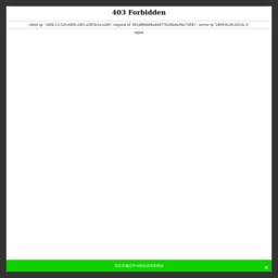 中央红军长征出发地_于都政府网