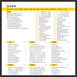 www.yueduiwang.cn的网站截图