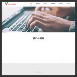岳阳网页制作