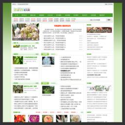 浴花谷花卉网――最专业的花卉网站,花卉养殖,花卉图片大全