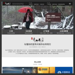 www.yumanzhongguo.com缩略图