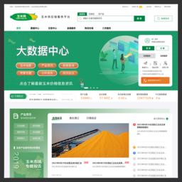玉米价格行情-玉米期货行情-中国玉米网