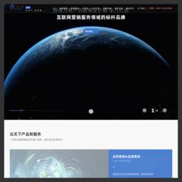 SEO优化-网站优化-网络推广-优化公司-[云天下]
