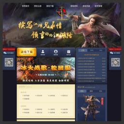 网站 预言Online(www.yuyan.com) 的缩略图