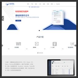 海关数据,外贸大数据,外贸软件平台,进出口数据查询,上海驭岳