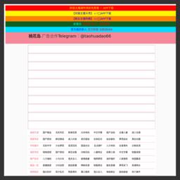 永新论坛网
