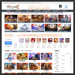 公益服游戏_页游无限元宝_网页私服游戏_爱玩游戏平台