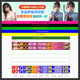 白金肽-【河南兴邦牧业科技有限公司】