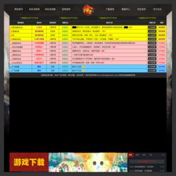 彩虹岛私服_公益服--的网站缩略图
