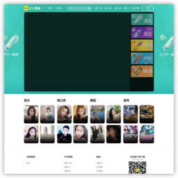 YY直播-中国最大的视频直播网站