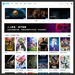 YYeTs.com人人影视 字幕组 为您翻译最新最快的海外影视字幕www.yyets.com截图