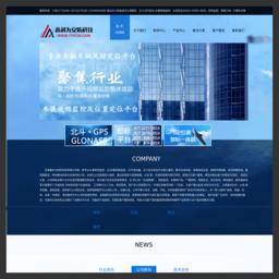 鑫利为安防科技截图