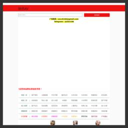 惠州盐洲岛