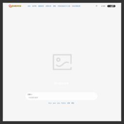 中虹股票财经网