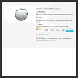 潍坊网络公司,潍坊网站建设,潍坊网站优化|网络推广,手机网站|高端营销型网站设计,潍坊智联信息科技网络有限公司