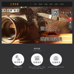 陕西浪腾影视有限公司,西安照片直播,西安云摄影,西安影视公司,西安宣传片制作,陕西摄影公司,西安宣传