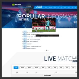欧洲杯直播_NBA直播_英超直播_全网高清免费直播平台-433体育